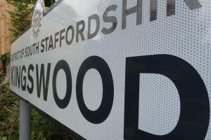Kingswood Business Park 1